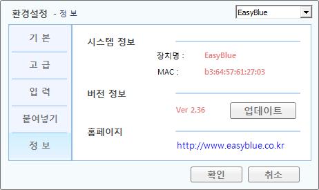 easyblue (13).png